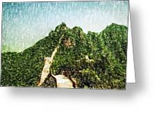 Great Wall 0033 - Pastel Pencil 1 Sl Greeting Card