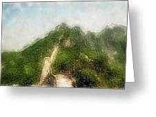 Great Wall 0033 - Traveling Pigments Sl Greeting Card