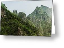 Great Wall 0043 - Lux Hp Greeting Card