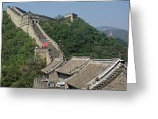 Great Wall Red Umbrella Greeting Card