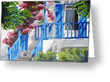 Greec House Greeting Card by Soumya Bouchachi