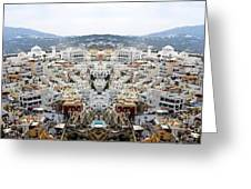 Greece Double Vision #51 Greeting Card