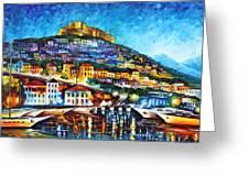 Greece Lesbos Island 2 Greeting Card by Leonid Afremov