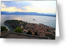 Greece-nafplio Castle Greeting Card