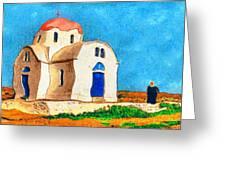 Greek Church 4a Greeting Card
