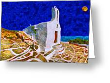 Greek Church 5 Greeting Card