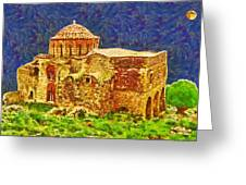 Greek Church 6 Greeting Card