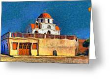 Greek Church 7 Greeting Card