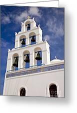 Greek Church Bells Greeting Card