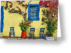 Greek Corner 1 Greeting Card