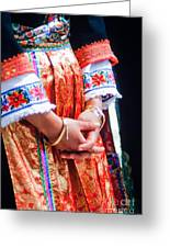Greek Easter Holiday - Woman In Traditional Dress Greeting Card
