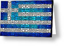Greek Flag - Greece Stone Rock'd Art By Sharon Cummings Greeting Card