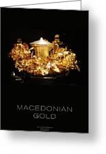 Greek Gold - Macedonian Gold Greeting Card