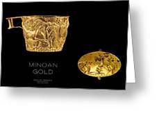 Greek Gold - Minoan Gold Greeting Card