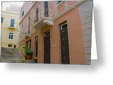 Greek House. Greeting Card