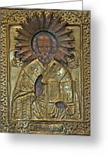Greek Icon Of Saint Nicolas  Greeting Card
