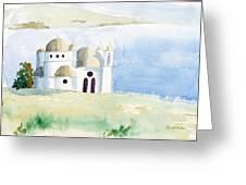 Greek Orthodox Church 2 Greeting Card