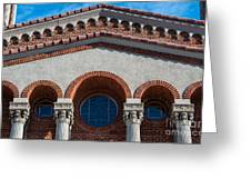 Greek Orthodox Church Arches Greeting Card