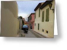 Greek Street Greeting Card
