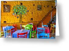Greek Taverna Greeting Card by Eleni Mac Synodinos