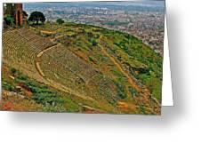 Greek Theatre With Bergama In Background From Pergamum-turkey Greeting Card