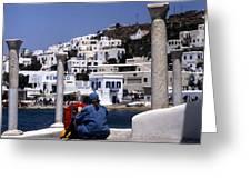 Greek Traveler Greeting Card