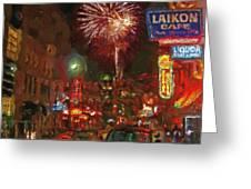Greektown Night Greeting Card