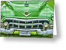 Green And Chrome-hdr Greeting Card