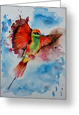 Green Bee Eater Greeting Card