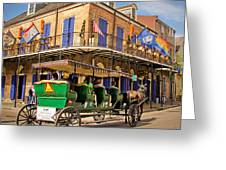 Green Carriage  Greeting Card