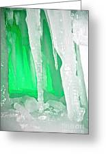 Green Cave Greeting Card