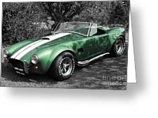 Green Cobra Greeting Card