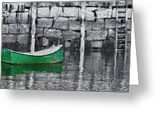 Green Dinghy Floating Greeting Card