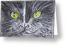 Green Eyes Black Cat Greeting Card