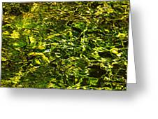 Green Gold Water Abstract. Feng Shui Greeting Card by Jenny Rainbow