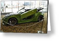 Green Hornet Greeting Card