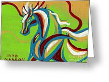 Green Horse Greeting Card by Genevieve Esson