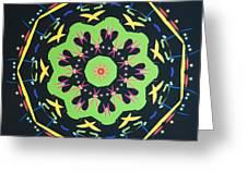 Green Kolide  Greeting Card