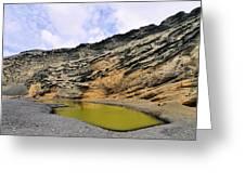 Green Lagoon On Lanzarote Greeting Card