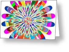 Green Revolution Chakra Mandala Art Yoga Meditation Tools Navinjoshi  Rights Managed Images Graphic  Greeting Card