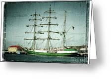 Green Sail Greeting Card