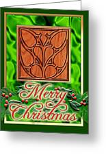 Green Satin Merry Christmas Greeting Card