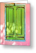 Green Shutters Pink Stucco Wall 2 Greeting Card