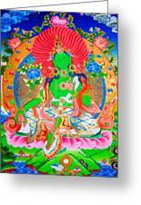 Green Tara 11 Greeting Card