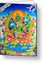 Green Tara 12 Greeting Card