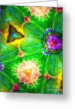 Green Thing 2 Abstract Greeting Card