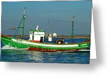 Green Trawler Greeting Card