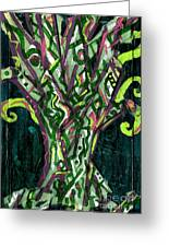Green Tree With Pink Watercolor Greeting Card