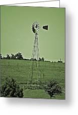 Green Windmill Greeting Card