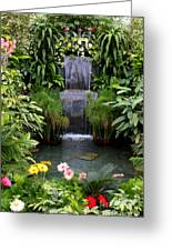 Greenhouse Garden Waterfall Greeting Card